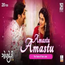 Amastu Amastu song lyrics