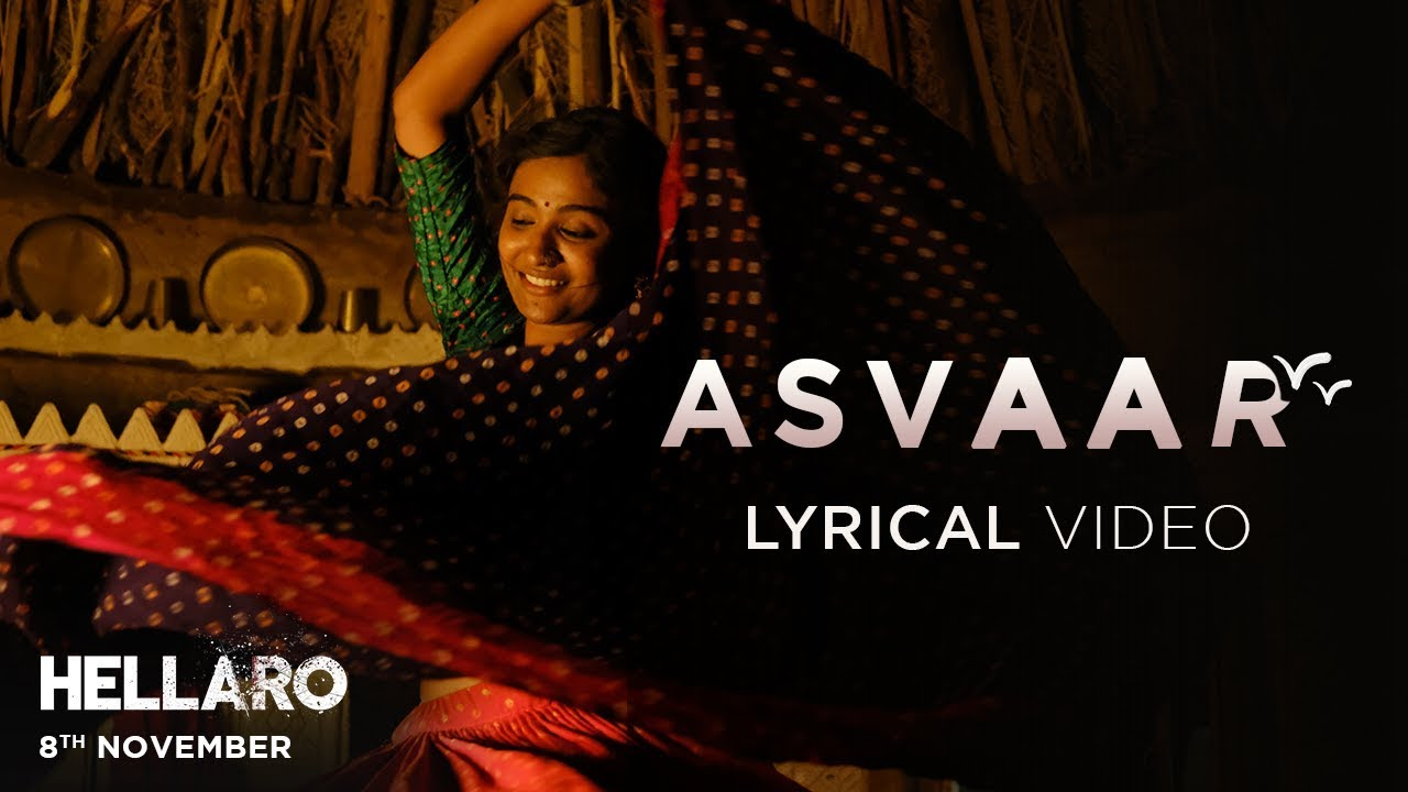 Asvaar song lyrics