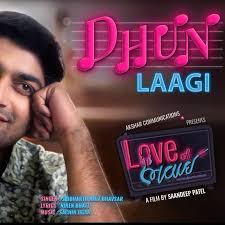 Dhun Laagi song lyrics