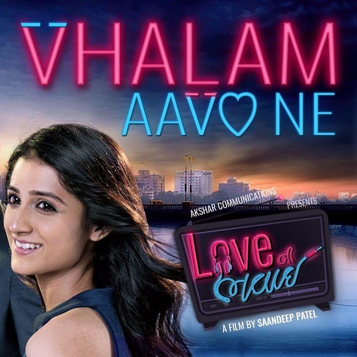 Valam Aavo Ne song lyrics