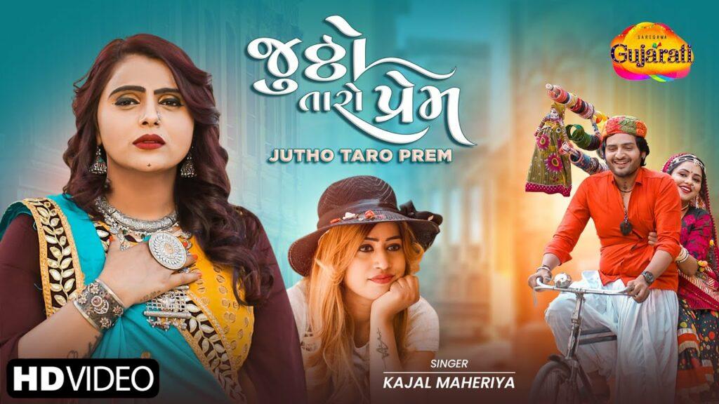 Jutho Taro Prem Lyrics