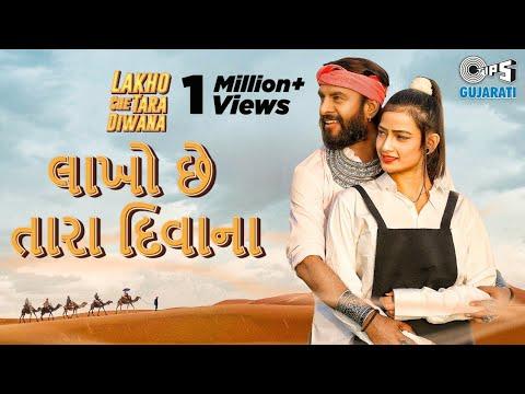 Lakho Che Tara Diwana Song Lyrics